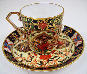 Crown Derby Persian Style Demitasse Cup & Saucer