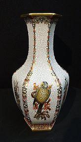 Mid Century Dahl Jensen Hand Painted Crackle Vase