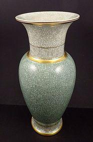 Mid Century Royal Copenhagen Baluster Crackle Vase