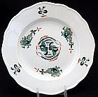 Meissen Green Dragon Bread & Butter Plate