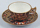 Royal Crown Derby Miniature Imari Cup and Saucer