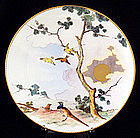 Brownfield Plate, Japanese Influence, Late 19th C.