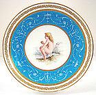 Exquisite Minton French Enamel Plate