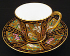 Antique English Mystery Tea Cup & Saucer