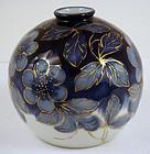 Art Deco Thauraud Limoges Vase