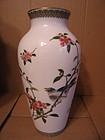 Porcelain Flowers and Bird Vase