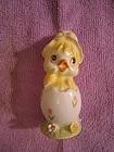 Napco Chicken Egg Figurine