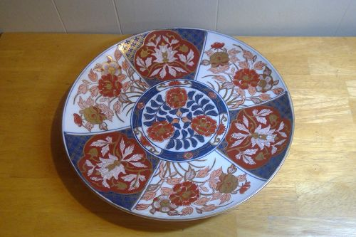 Andrea Sadek Imari Platter
