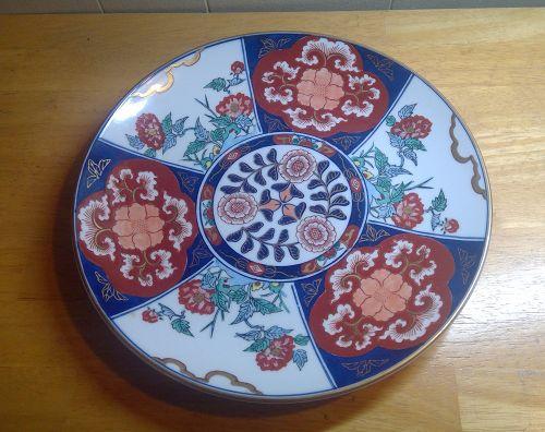 Gold Imari Plate