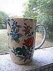 Otagiri Heritage Mug