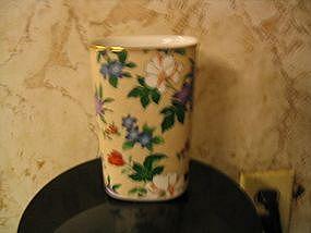 Otagiri Heritage Vase