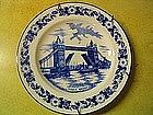 J H Weatherby London Pride Plate