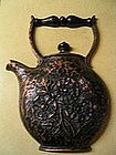 Homco Tea Kettle