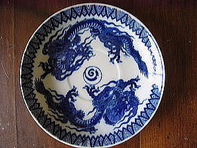 Dragonware Saucer