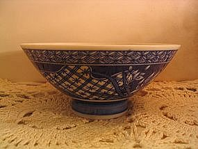 Cobalt  Blue  Rice Bowl