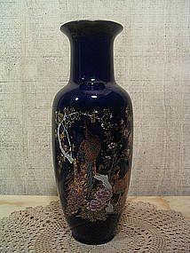 Cobalt Blue Oriental Vase