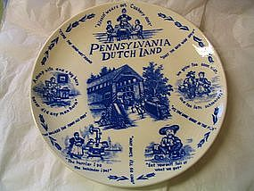 Pennsylvania Dutch Land Plate