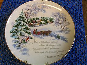 1980 American Greetings Christmas Plate