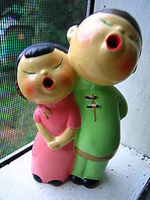 Singing Oriental Couple Figurine