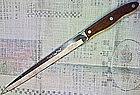 Interpur Knife