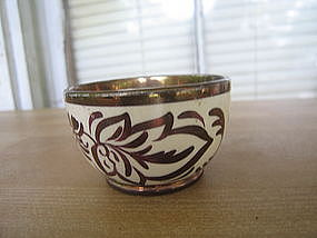 Gibson Gold Leaves Tea Cup