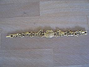 Noah's Ark Bracelet