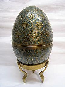 Enameled Brass Egg