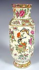 Chinese Export Rose Medallion Porcelain Vase