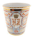 Imperial Russian Tsar Nicholas II Coronation Blood Cup