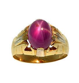 Retro 18K Gold & 6.42-Ct Star Ruby Ring