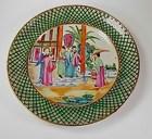 Chinese Export Porcelain Mandarin Deep Plate