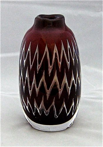 RARE AND IMPORTANT ARIEL VASE BY OHRSTROM 1951