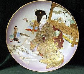 Japanese satsuma style singed bowl Meiji