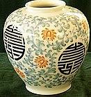 Nice japanese Fukagawa,Koranshiya vase