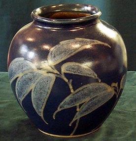 Japanese Studio Signed koyo Vase