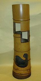 Beautiful Japanese Bamboo flower vase