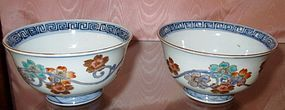 Japanese Ko imari kakiemon style pair bowl