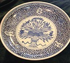 chinese blue and white plate with Karakoram boy