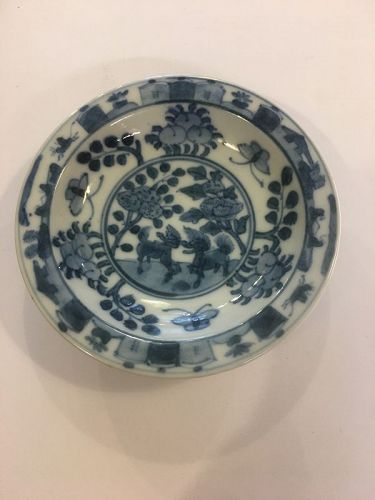 Chinese hand painted blue and white small plate