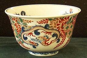 Beautiful Japanese Ko Imari bowl