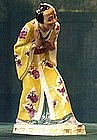 Meissen Oriental lady Figure Germany