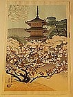 Japanese wood block print by Benji Asada