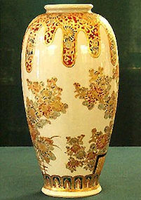 Beautiful Japanese Gosu Satsuma Vase
