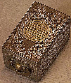 Korean Choson silver  inlay Box