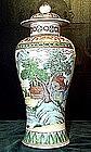 Japanese studio Chinese style Urm Meiji Era