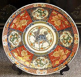 Beautiful Japanese Imari 18 in plate Meiji