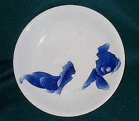 Nice Japanese Hirado Carp plate
