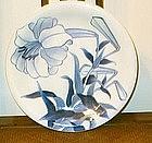 Nice Japnese blue & white Hirado lily plate