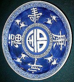 Rare Japanese imari plate from 1800S