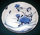 Nice Ko Imari plate